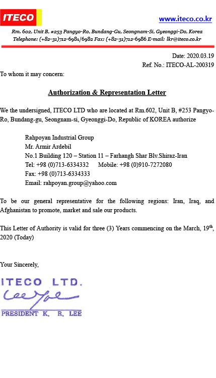 Letter of Authorization and Representation_1